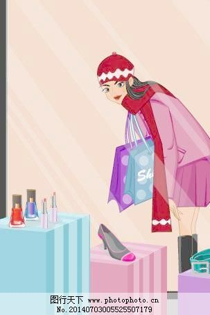 人物 韩国美女/韩国美女购物人物矢量图130