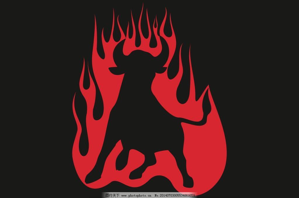 火焰纹身图