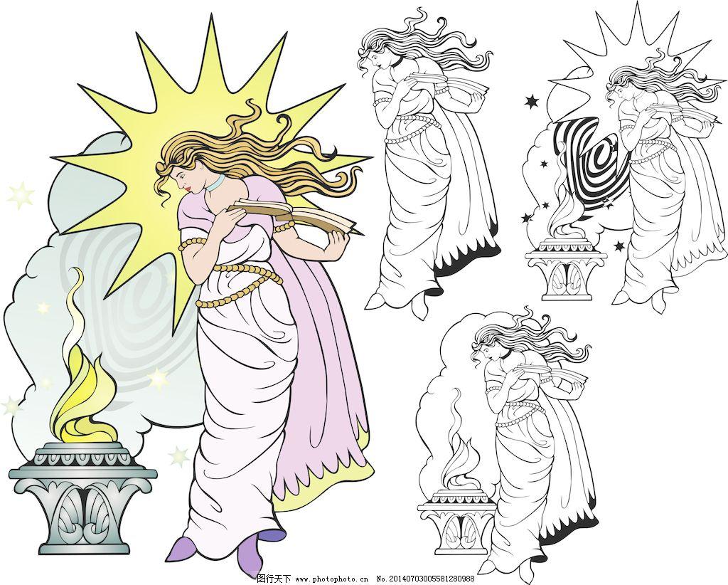女巫手绘图图片