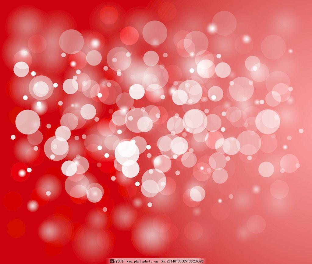 装饰圣诞灯背景免费下载