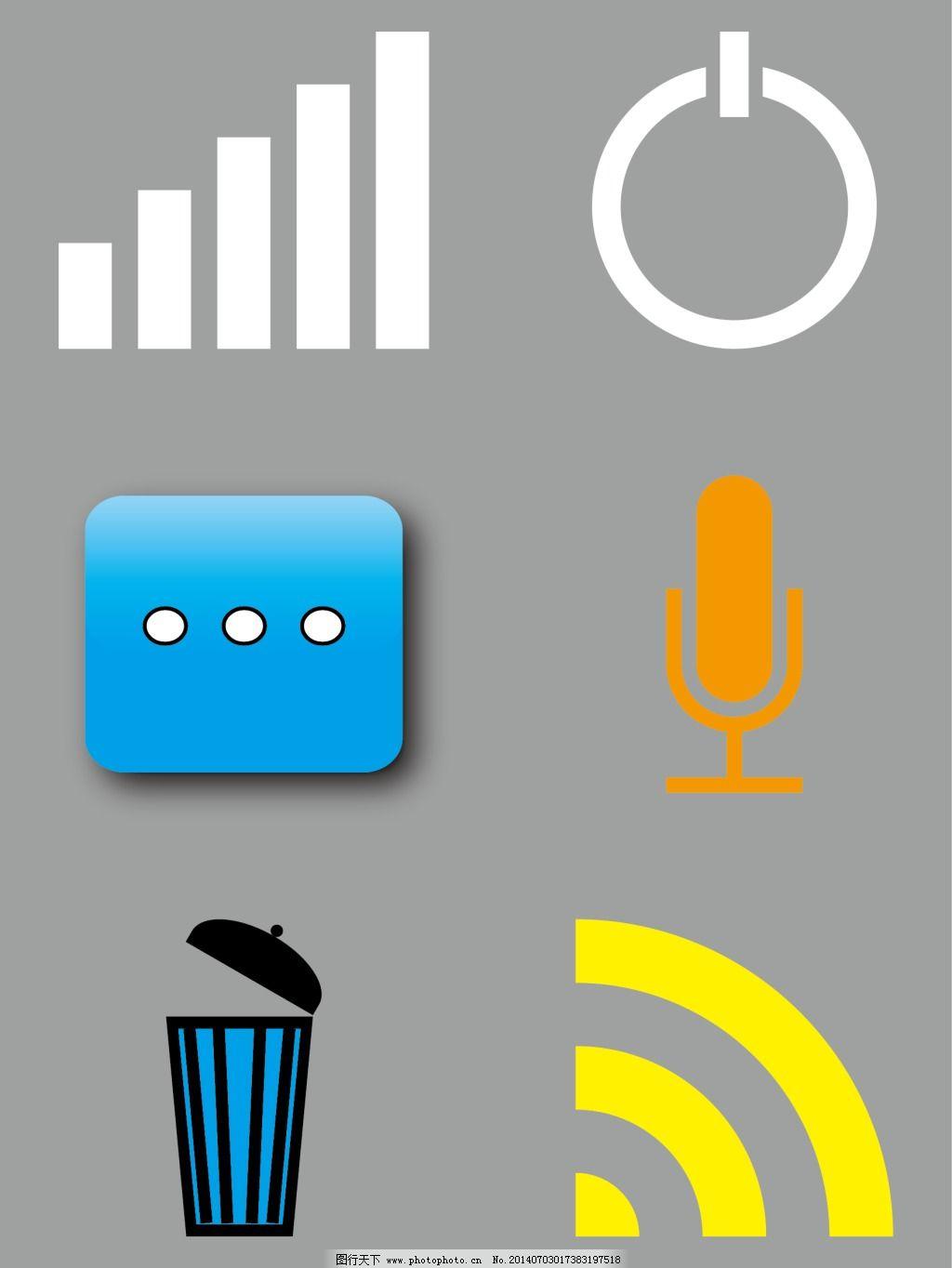 手机元素图标 手机元素图标免费下载 信号 手机符号