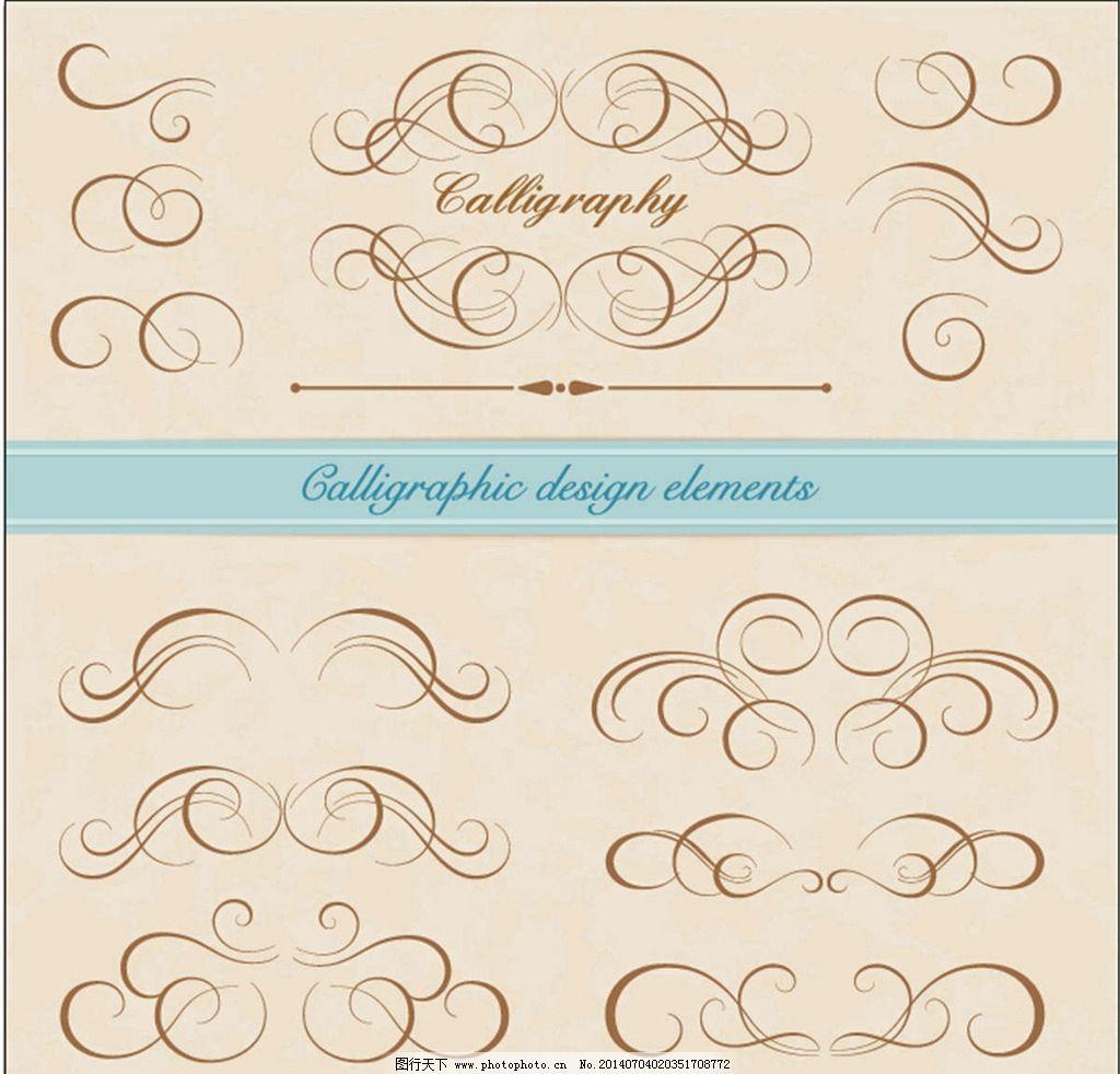 欧式花纹 花纹图标 花纹标志 欧式图标 欧式标志 欧美风格 欧美设计
