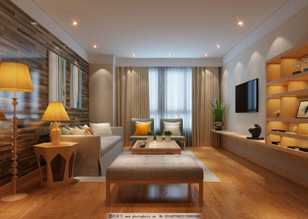 木地板效果图 客厅地板效果 客厅木地板 扬子地板 实木复合地板