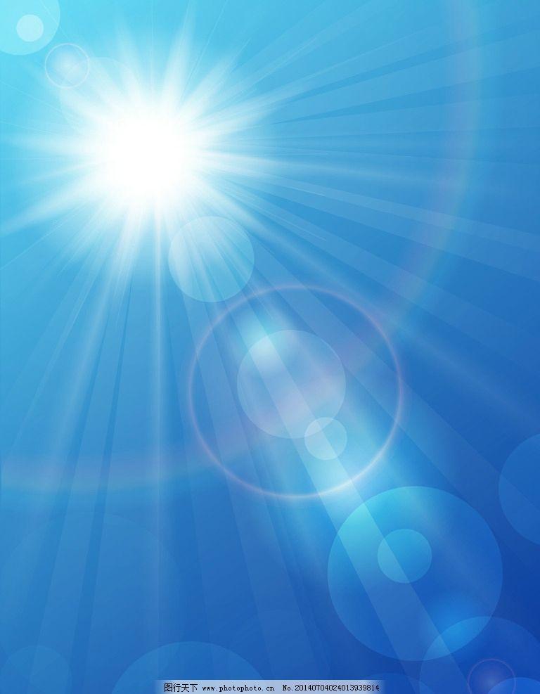 蓝天白云 天空 手绘 光线 阳光 光芒 梦幻光斑 光晕 时尚 背景 蓝天