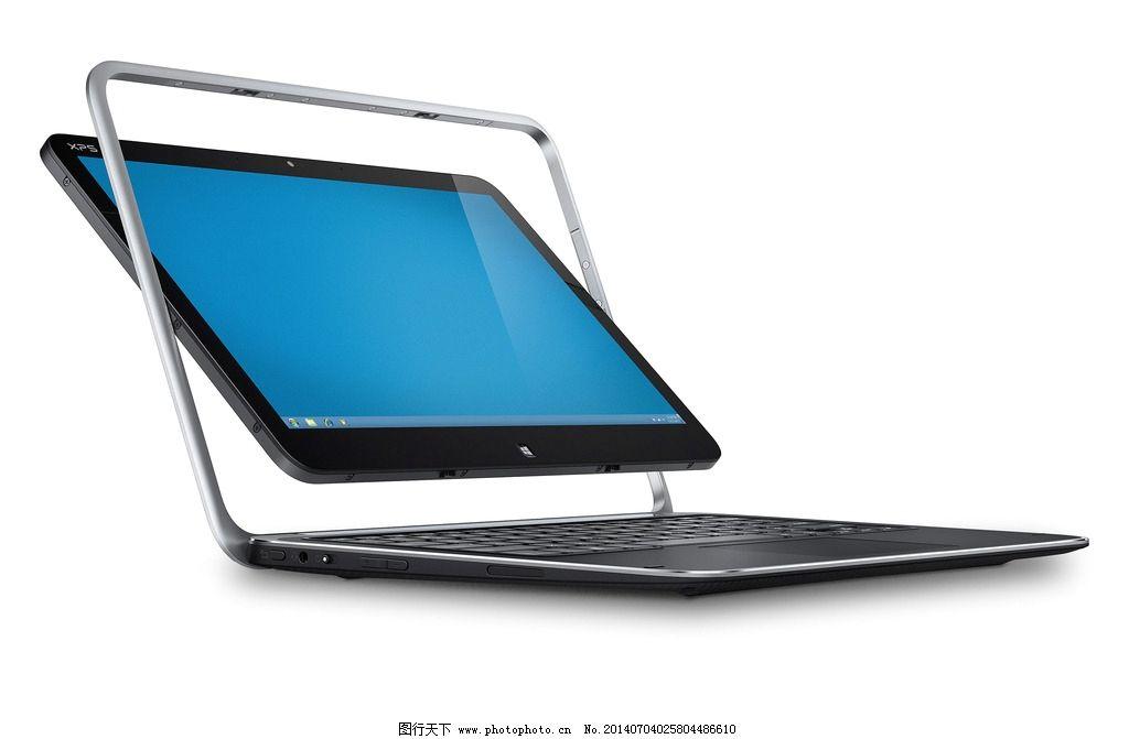 笔记本电脑 家电数码 笔记本素材