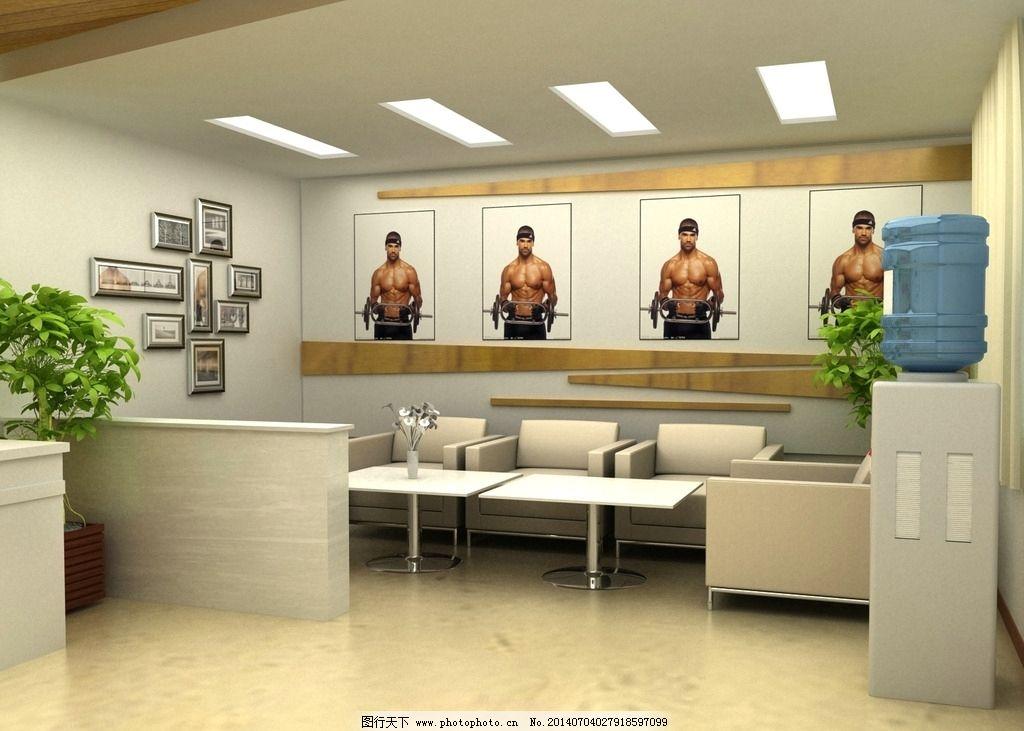 室内休闲区 健身社区 室内设计