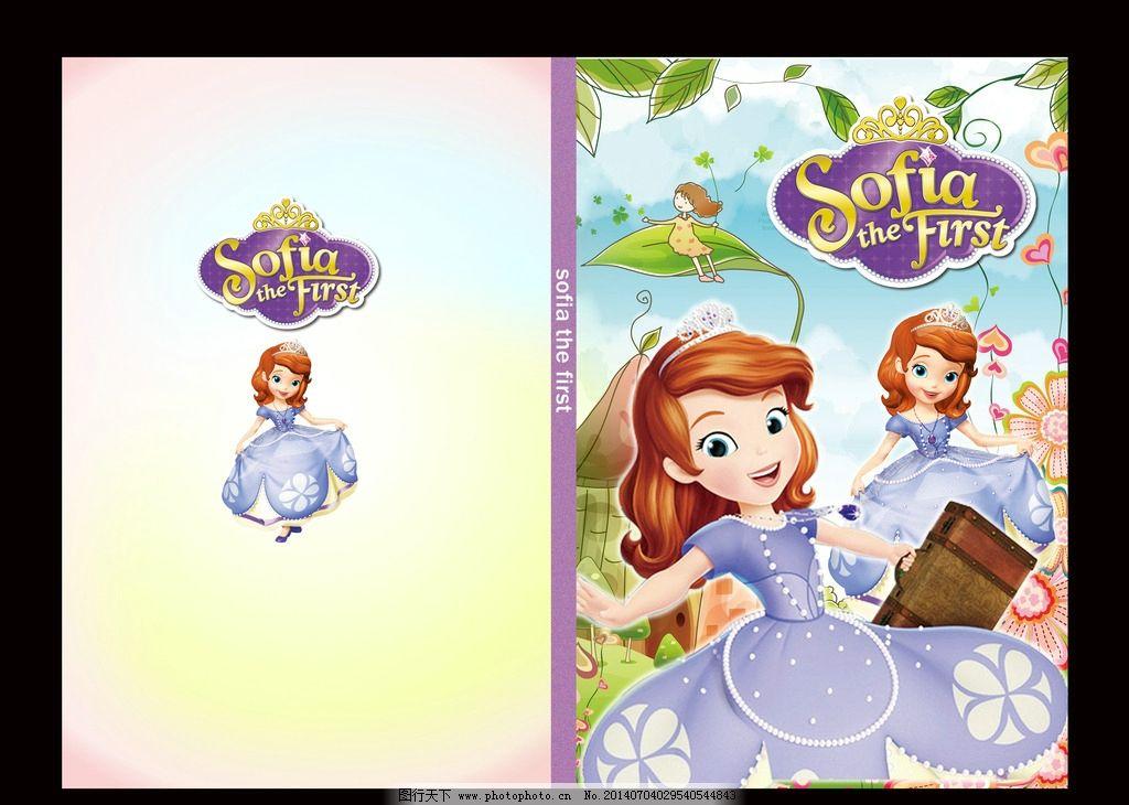 小公主简笔画索菲亚步骤