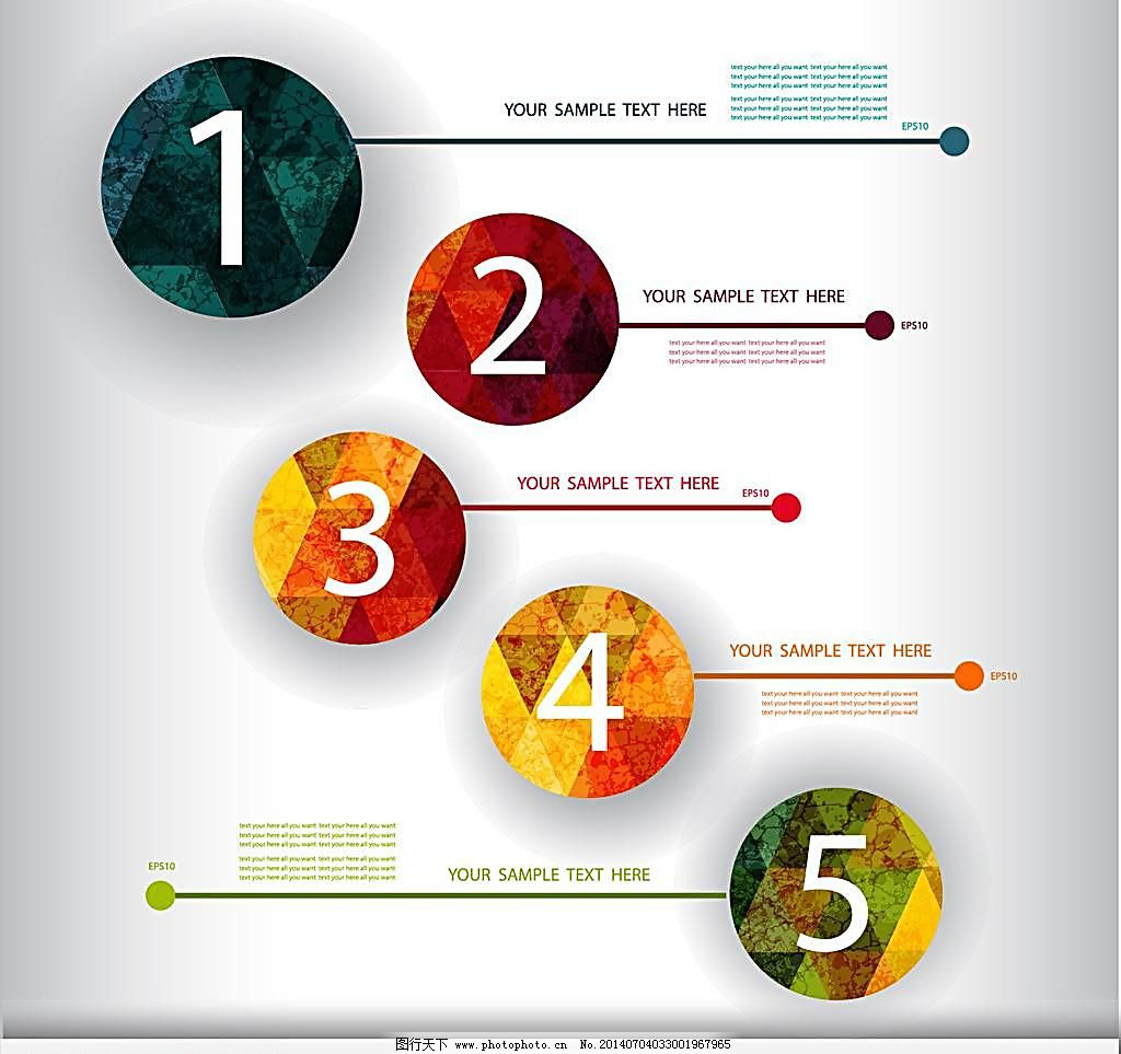 标识标志图标 eps 排序 步骤 分类 品牌 网页标签 网页素材 网页设计