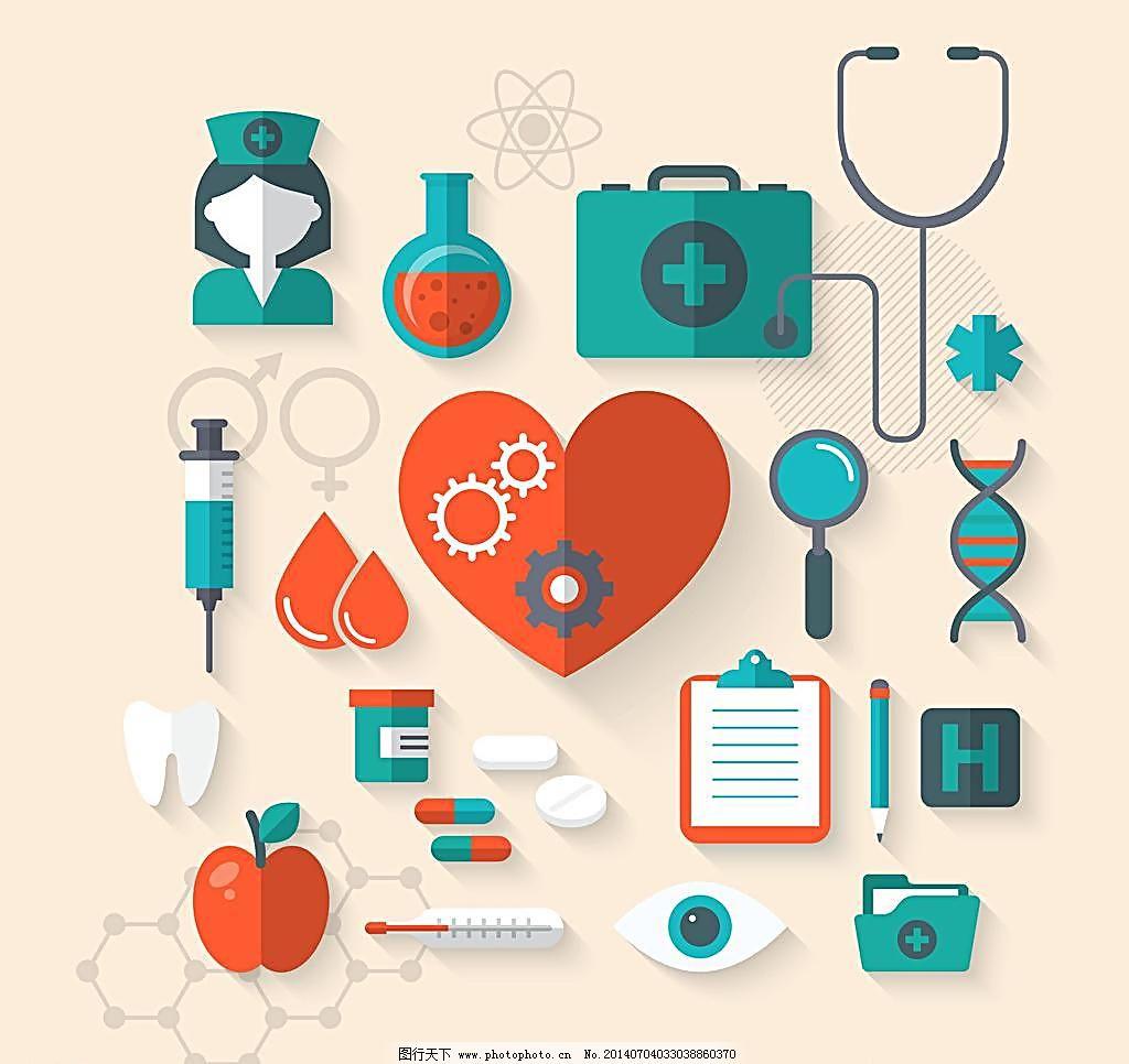 素材 比例 比例图 底纹背景 底纹边框 分类图表 分析图表 医疗信息图片