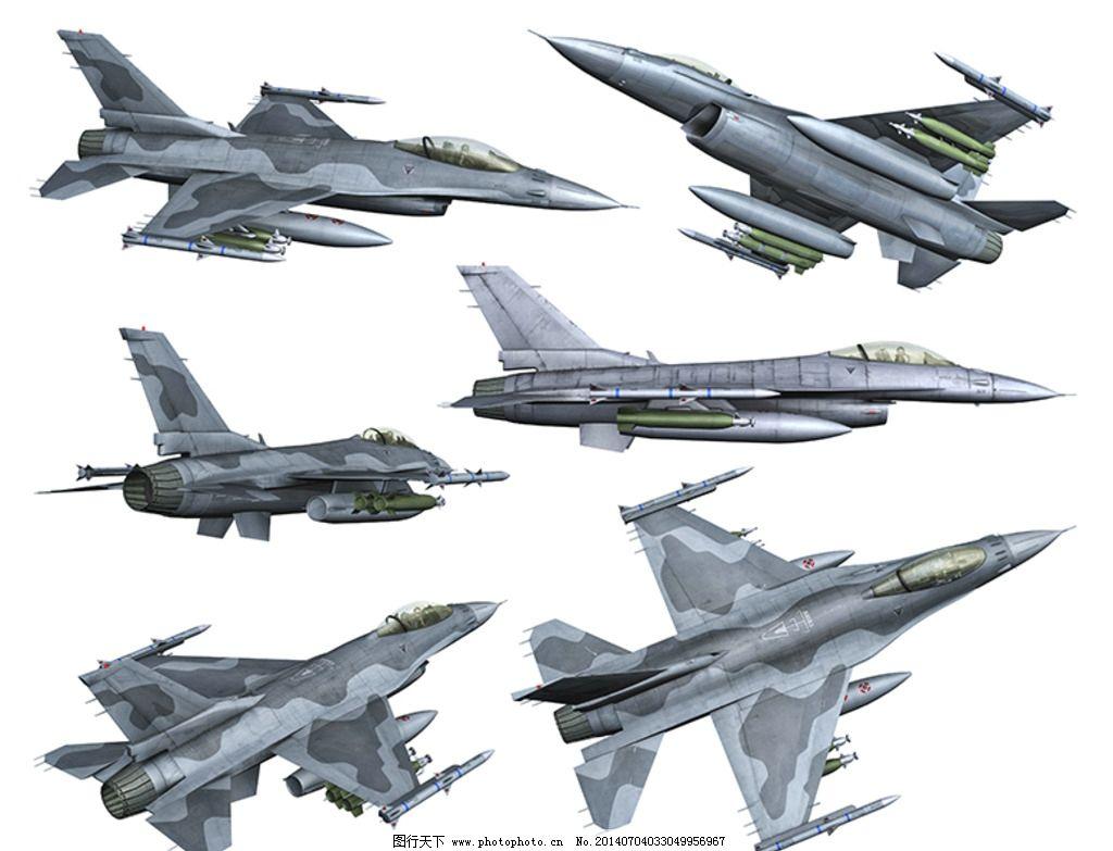 战斗机 飞机 3d 军事机战 动态 导弹 psd分层素材 设计 300dpi psd