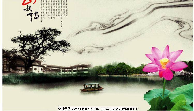 水墨江南背景图