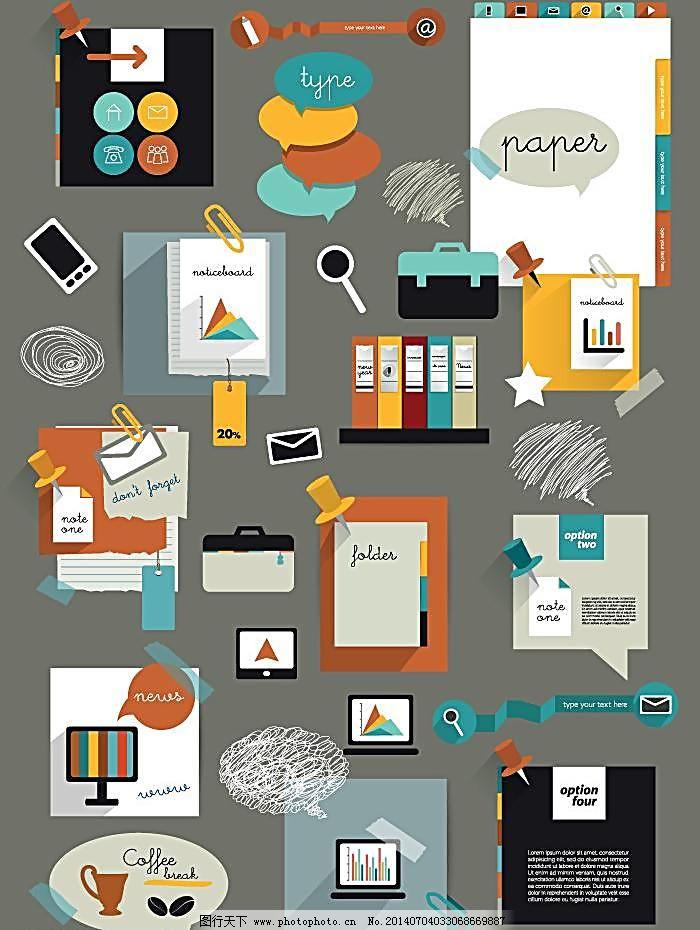 标志 标志标识 表格 彩色 信息图表 统计图表 数据分析 创意设计 箭头
