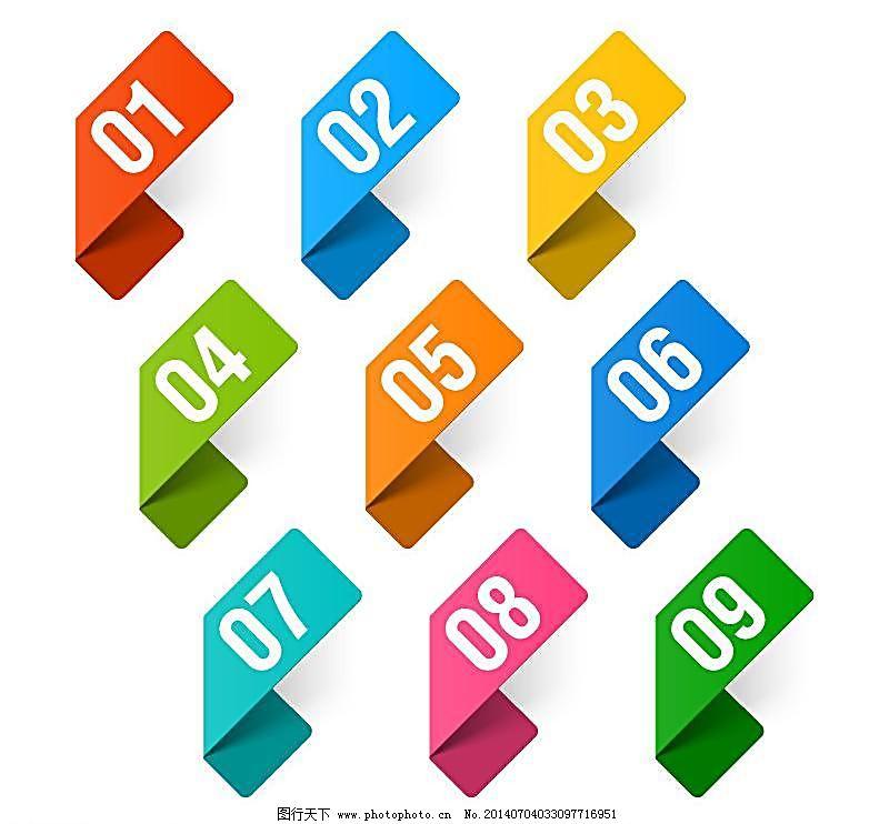 折纸动物logo