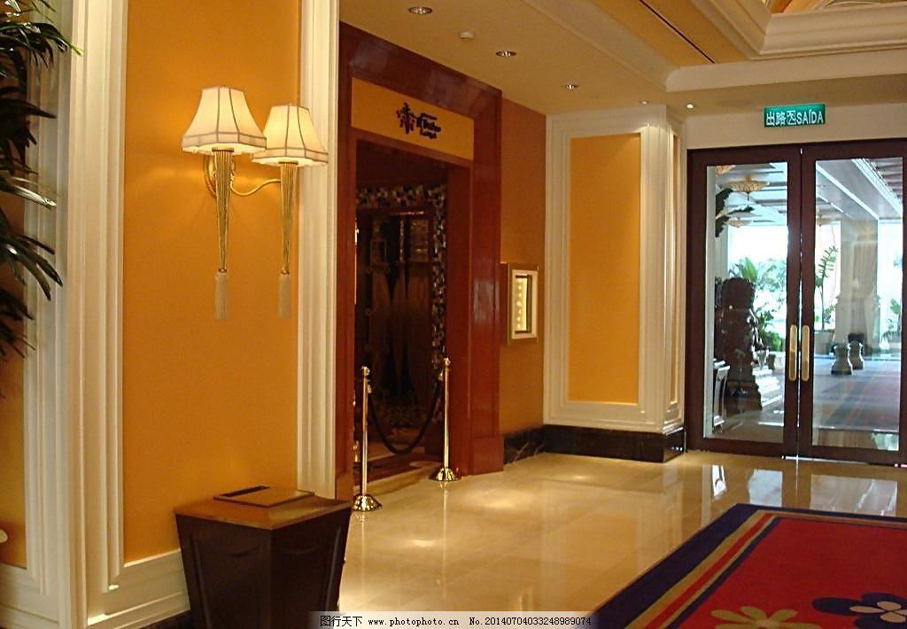 酒店装修 酒店 酒店摄影 星级酒店 奢华酒店 酒店装修 高档酒店 欧式