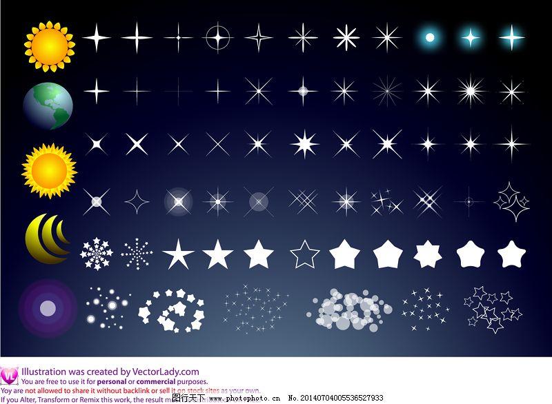 星星月亮太阳_其他_矢量图