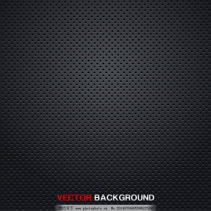 黑色网格素材免费下载 黑色 黑色背景素材 矢量图 黑色 黑色背景素
