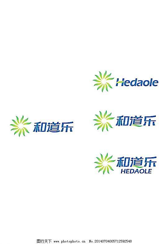 和道乐logo设计 标识标志图标 简约 时尚 农业科技公司 国际性大公司