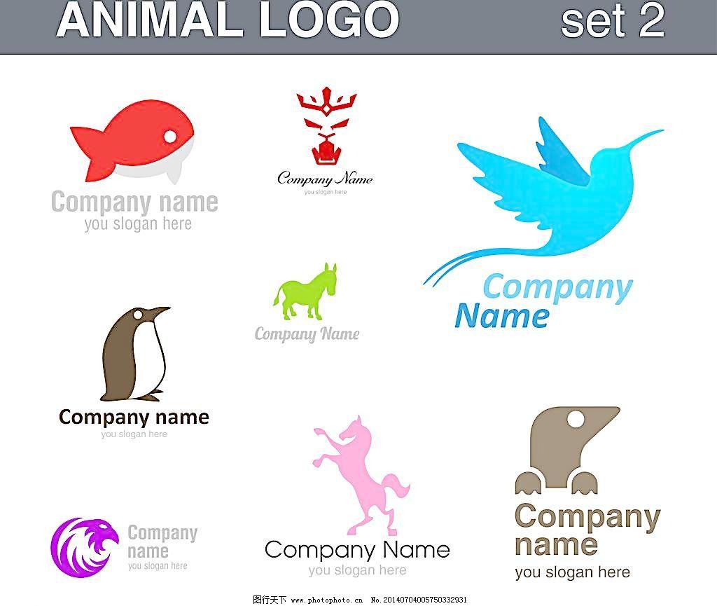 eps logo logo设计 logo图标 标识 标志 标志设计 标志图标 产品logo图片