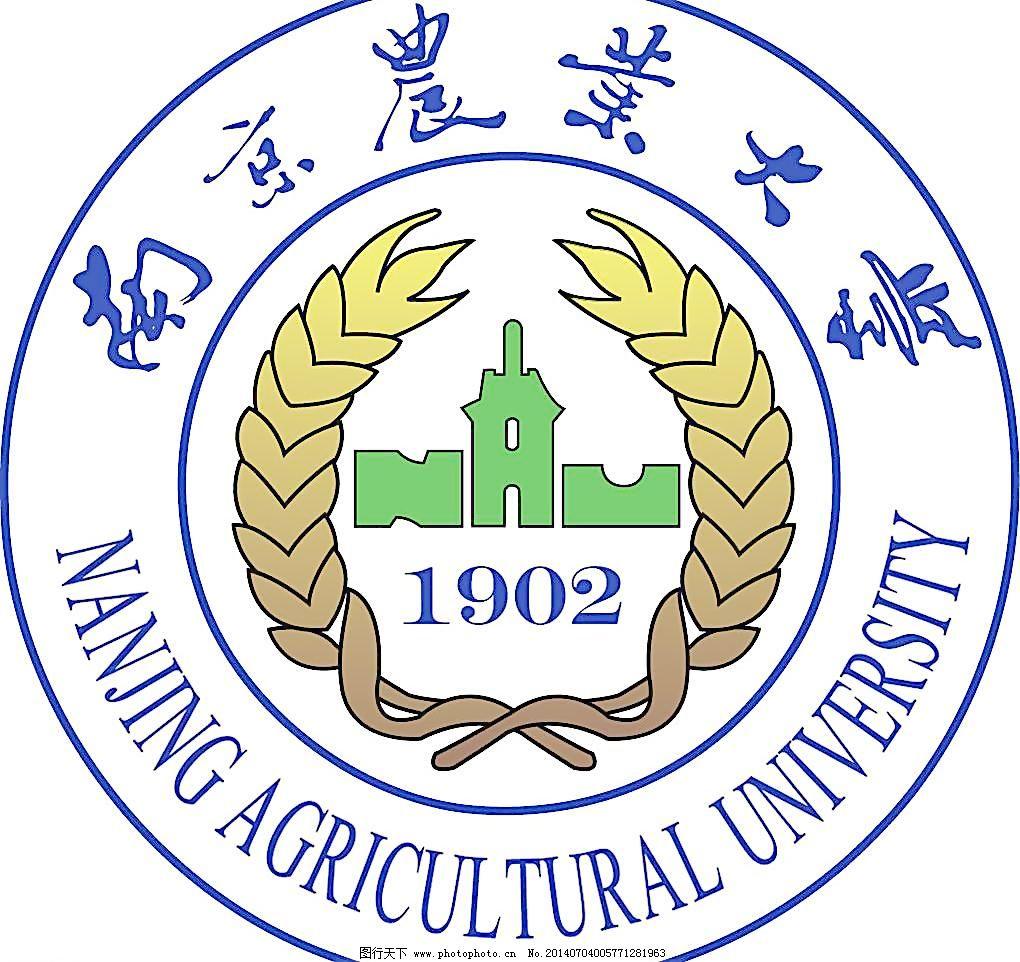 南京农业大学校徽图片