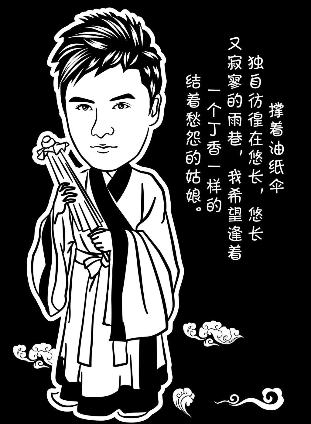 许仙黑白简笔画配诗词 许仙黑白简笔画配诗词免费下载 爱情 雕刻