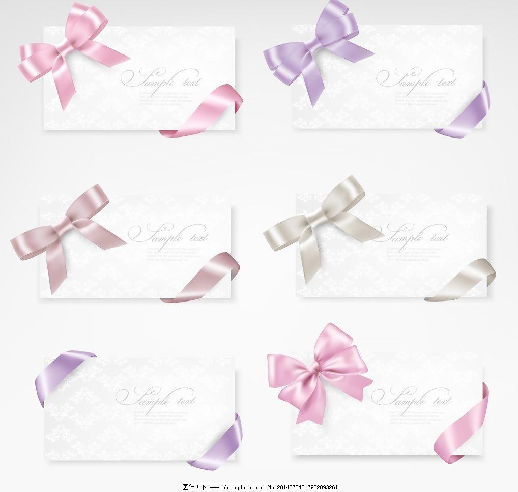 礼物 礼盒包装 丝带横幅 横幅 网页导航条 对话框 标签 丝带 标贴