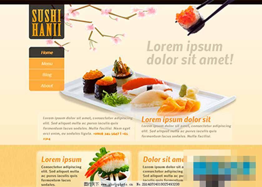 餐厅 模板 漂亮/漂亮大气的大图日本料理餐厅模板