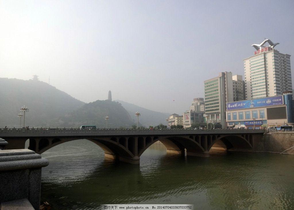 延安 宝塔山 桥 大桥 拱桥 延河 碧波 绿水 青山 城市 楼群 远望 远眺