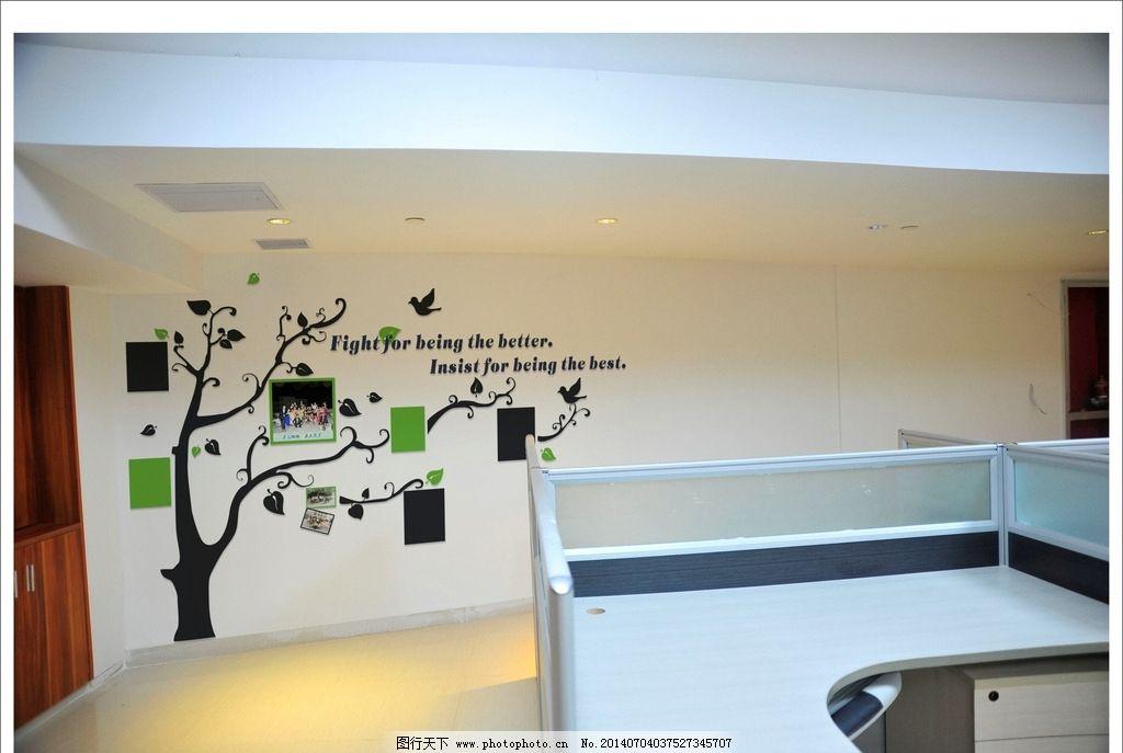 简笔树木墙绘稿图片