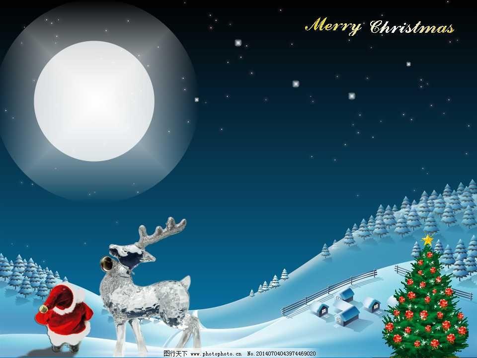 唯美圣诞ppt模板免费下载