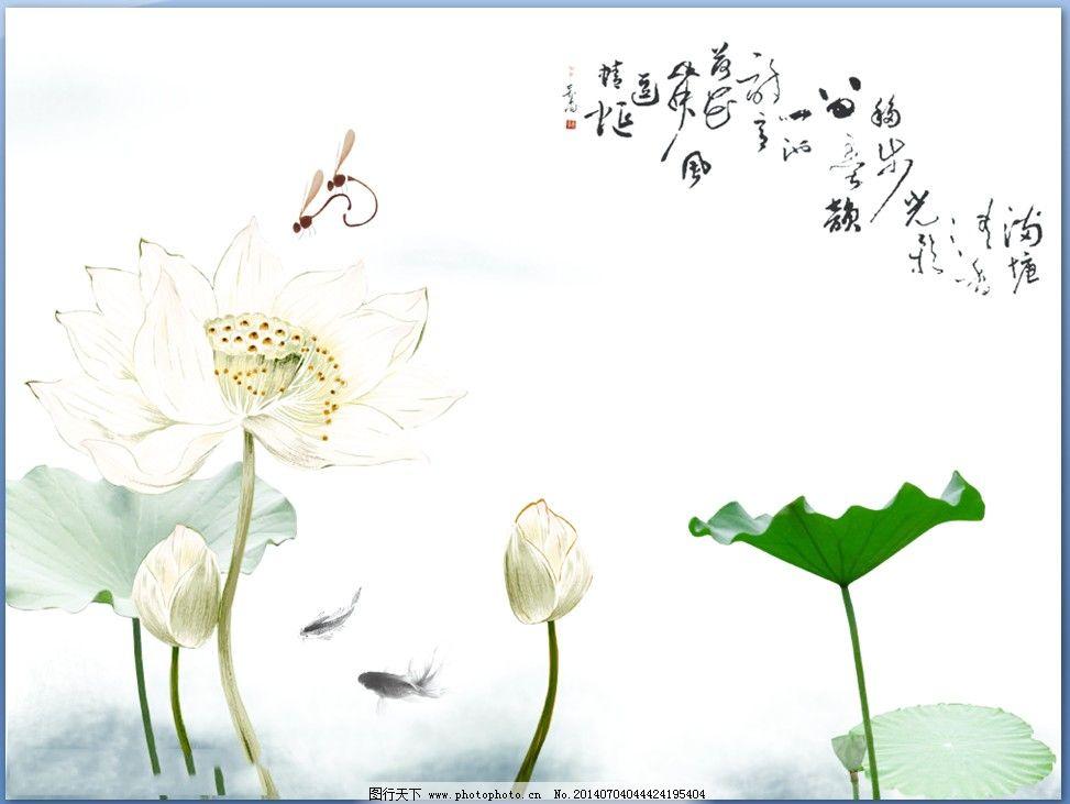 淡雅幻灯片背景