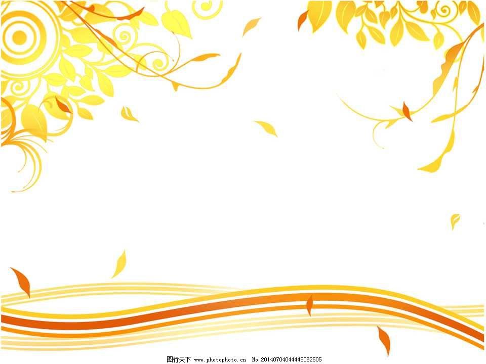 秋日物语黄色花纹ppt模板
