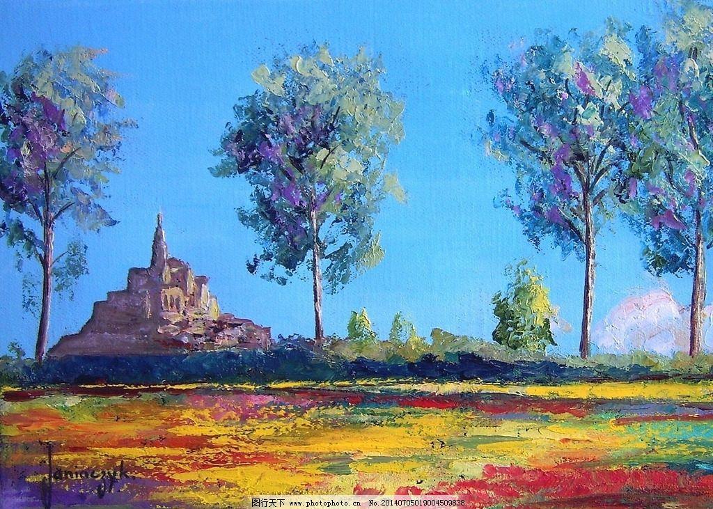 风景油画 田园 色彩 草原树林