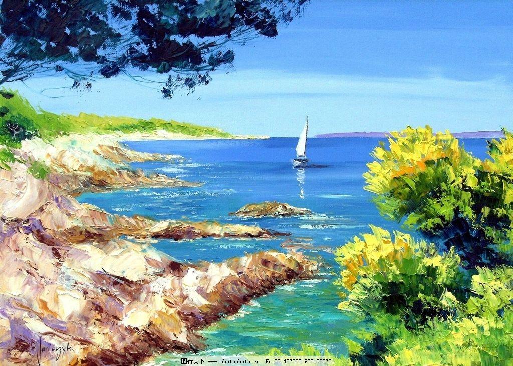 风景油画 海边 山水 色彩 绘画书法 文化艺术