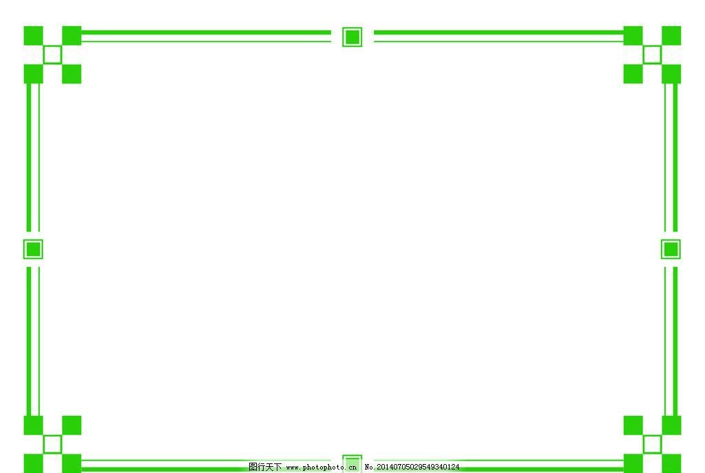 边框 底纹边框 边框素材 古典边框 边框模板下载 广告设计