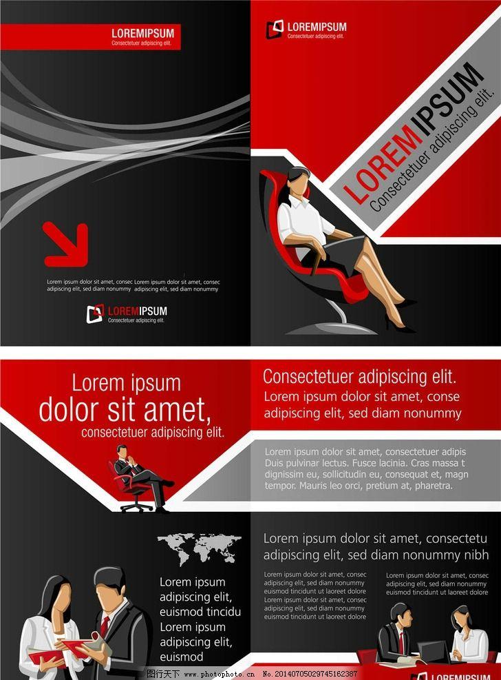 产品海报 产品传单 产品设计 商品传单 商品广告          传单模板