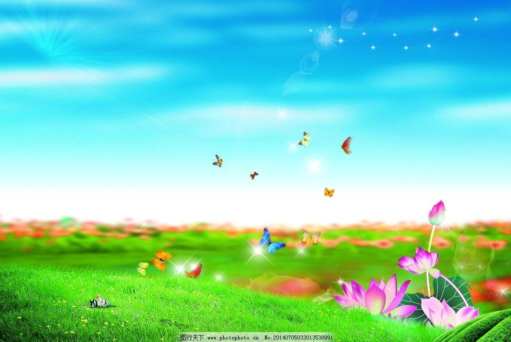 蓝天 绿地背景图图片
