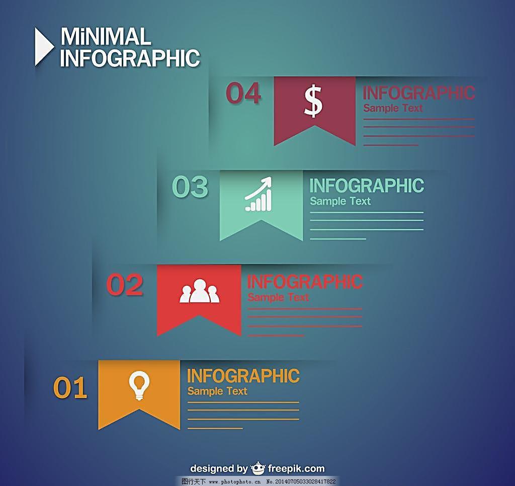 壁纸 标签 插图 分子 广告设计 画册内文 画册内页 目录排版 设计图片