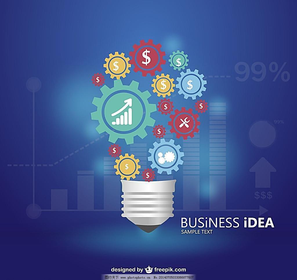 目录设计模板下载 设计 业务 模 现代市场 营销 画册排版 画册内页图片