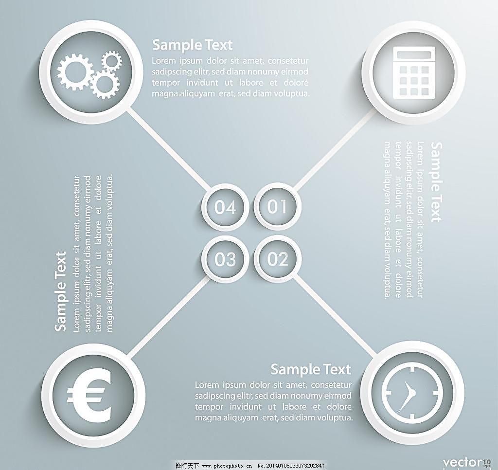 数字标签 背景 背景底纹矢量素材 标签主题 标识标志图标 步骤