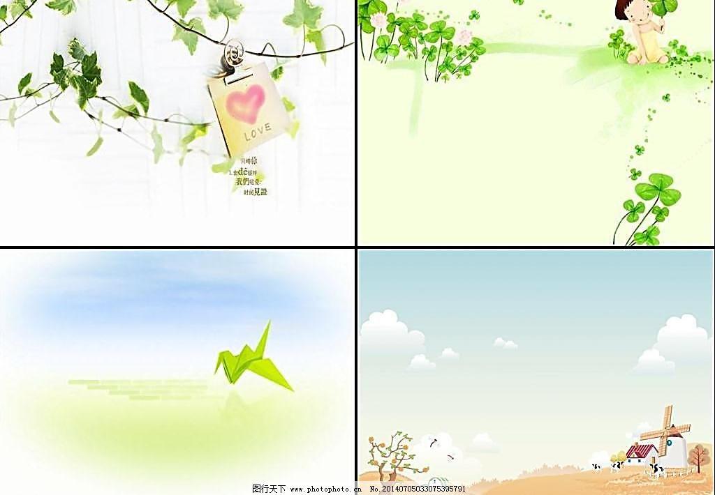 ppt图表模板 ppt文件 大自然 花卉 花藤 源文件 花纹素材ppt 花卉