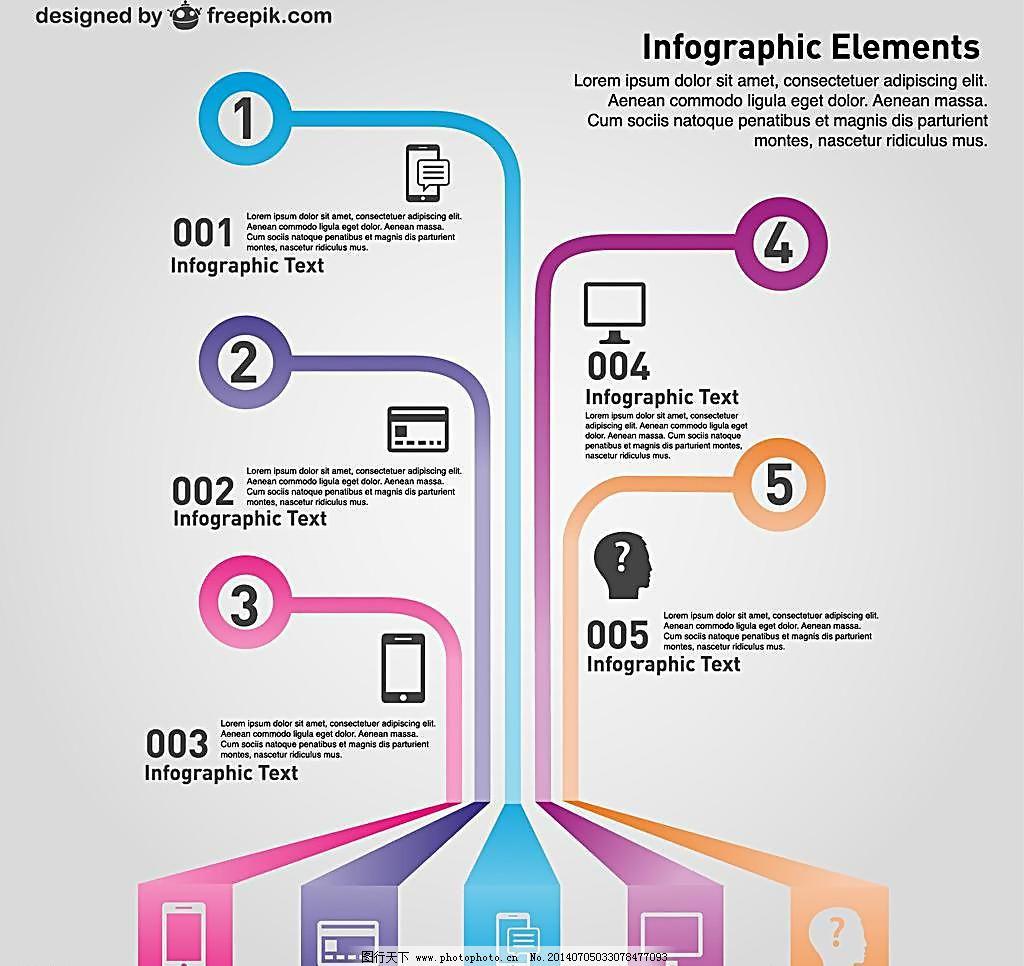 壁纸 标签 插图 沟通 画册内文 画册内页 画册排版 画册设计 目录设计图片