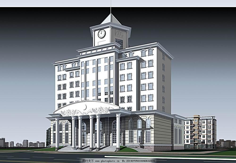 办公楼 公共建筑 建筑表现 建筑大楼 建筑模型 欧式建筑 工建