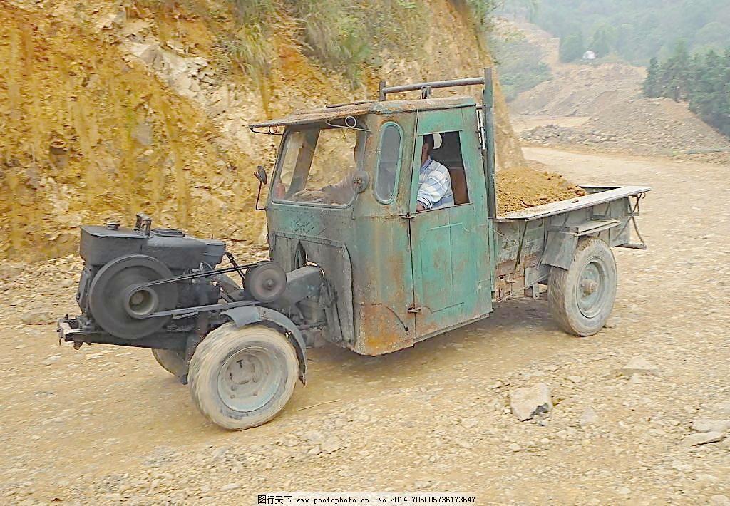 农村拖拉机图片