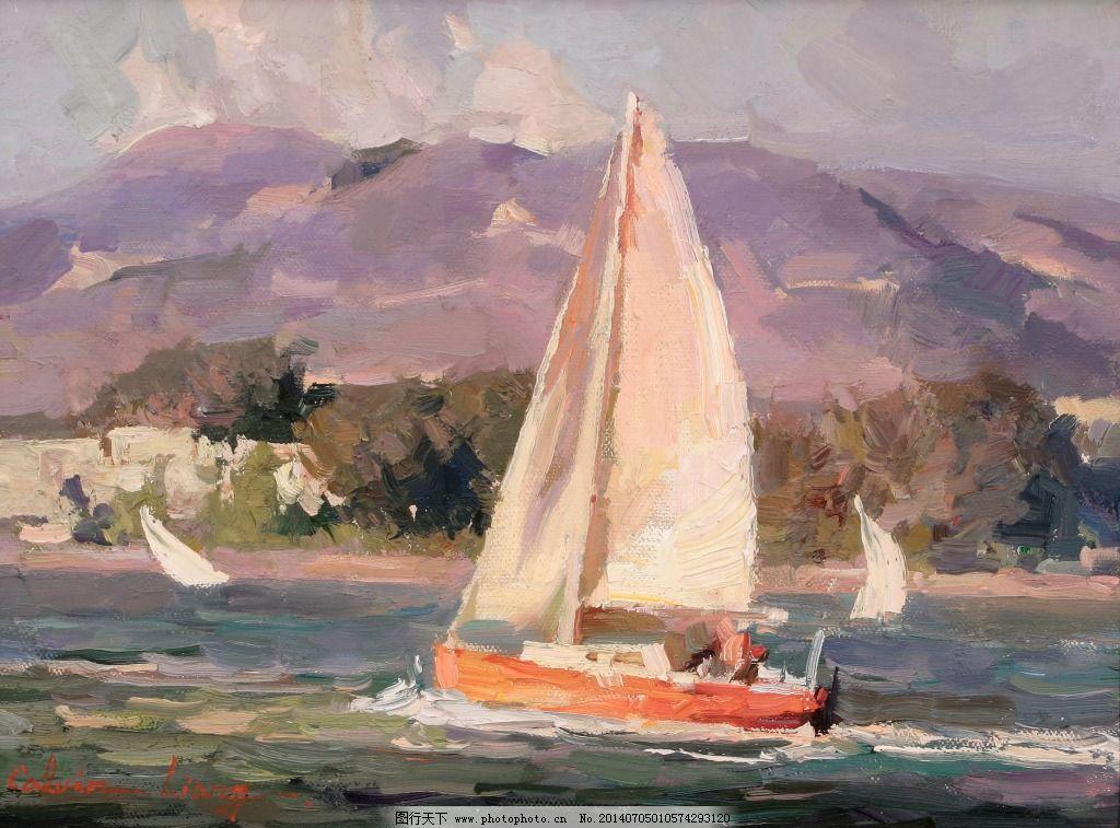 帆船油画刻画步骤