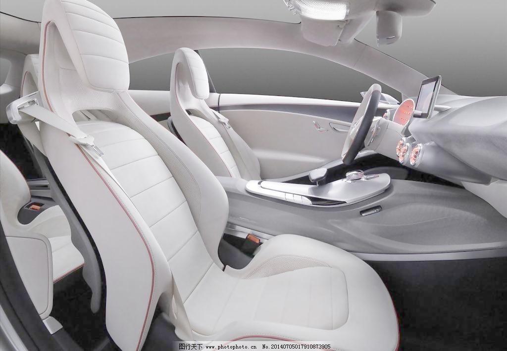 方向盘 交通工具 汽车内饰 摄影 现代科技 仪表盘 坐垫 座椅 汽车内饰
