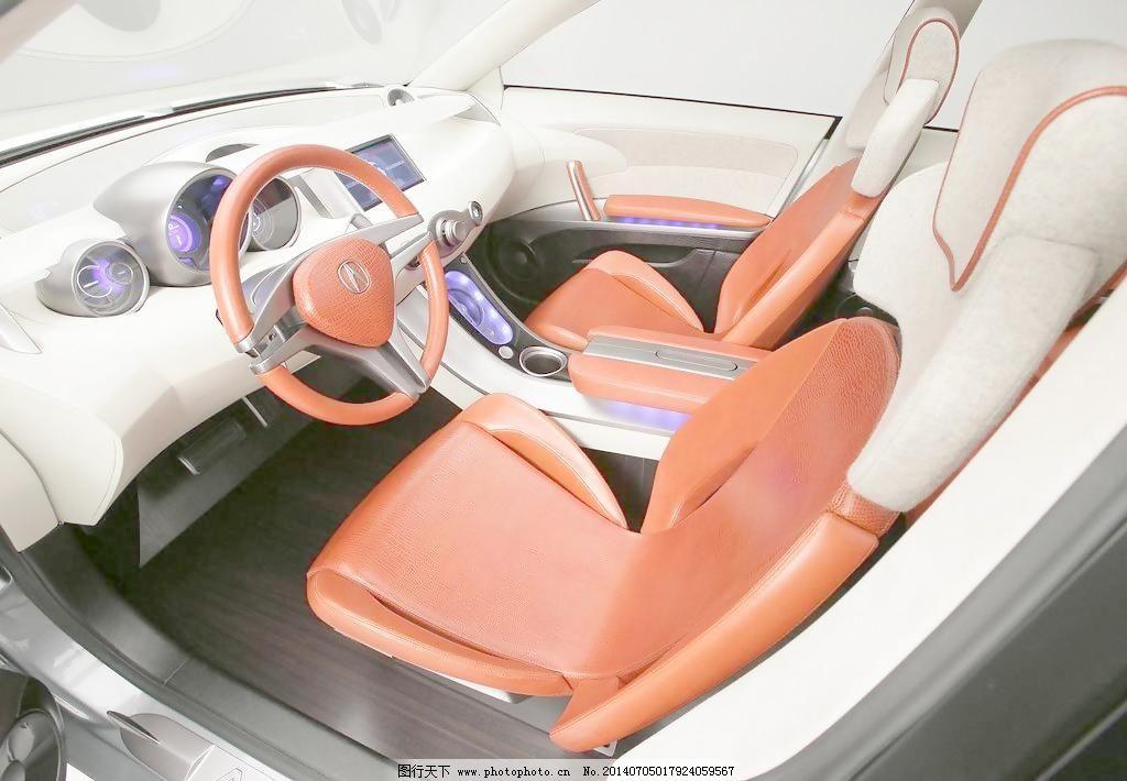 仪表盘 坐垫 汽车内饰 座椅 方向盘 驾驶室 仪表盘 导航仪 真皮座椅