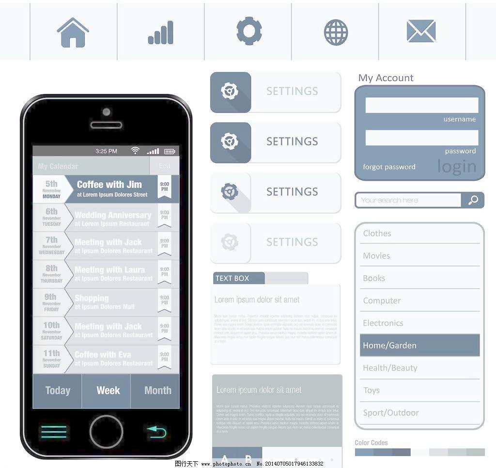 平板设计界面元素 菜单 大屏手机 导航条 通讯科技 图形用户界面