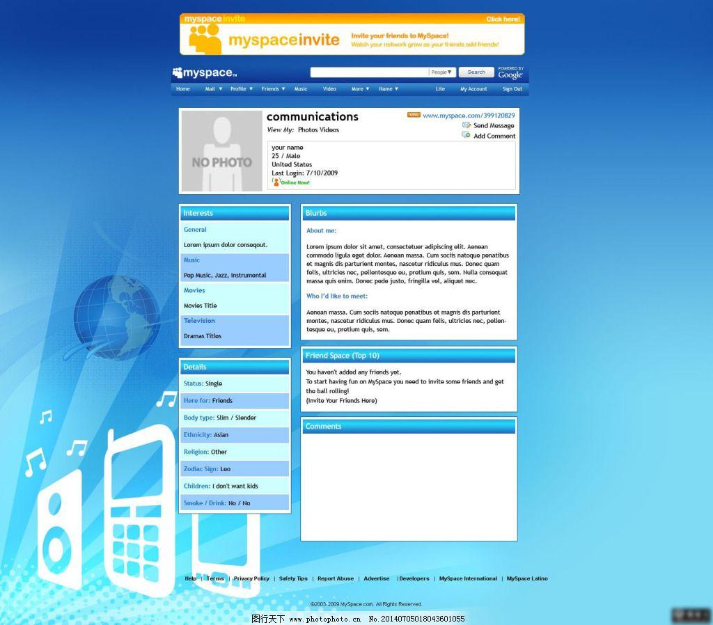科技网页模板设计