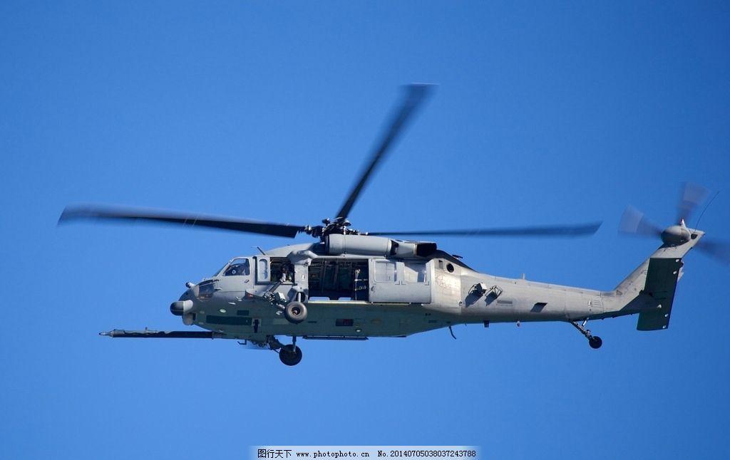 直升机 交通工具 现代科技 飞机 武装直升机 军事武器 民用直升机