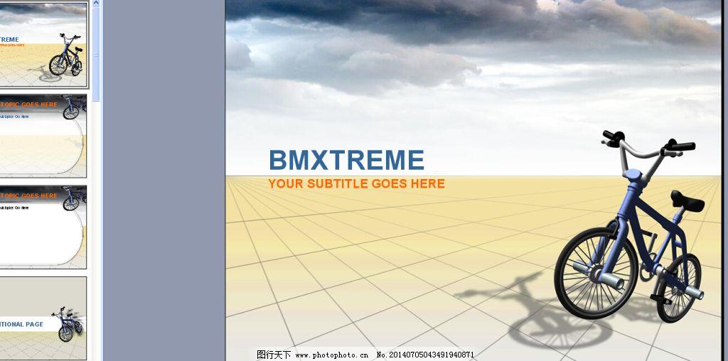 自行车ppt模板免费下载 ppt模板 运动 自行车 自行车 运动 ppt模板图片